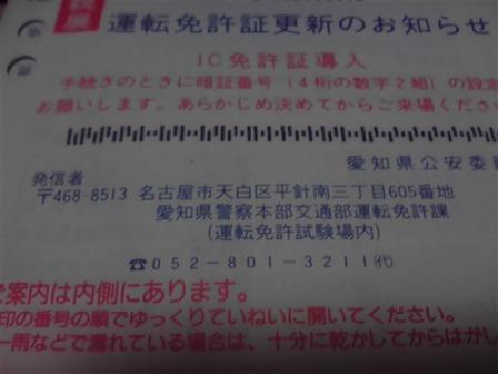 e0048357_014629.jpg