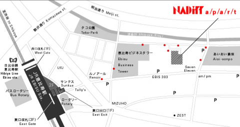 別府現代芸術フェスティバル2009「混浴温泉世界」東京報告会♡。。。 *。:☆.。✝_a0053662_9351656.jpg