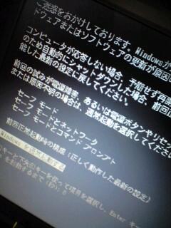 f0006565_17435582.jpg