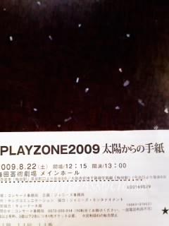 b0177566_22205732.jpg