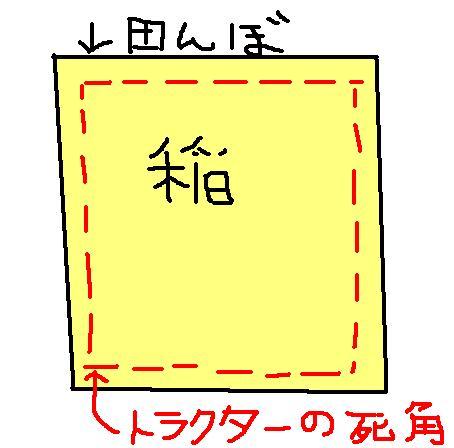 b0189266_16481852.jpg