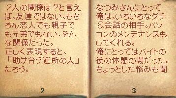 d0097169_0501637.jpg