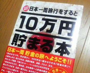 b0059770_2240677.jpg