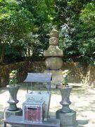 笛とギター 須磨浦公園からハーバーランドへ_b0102572_1572270.jpg