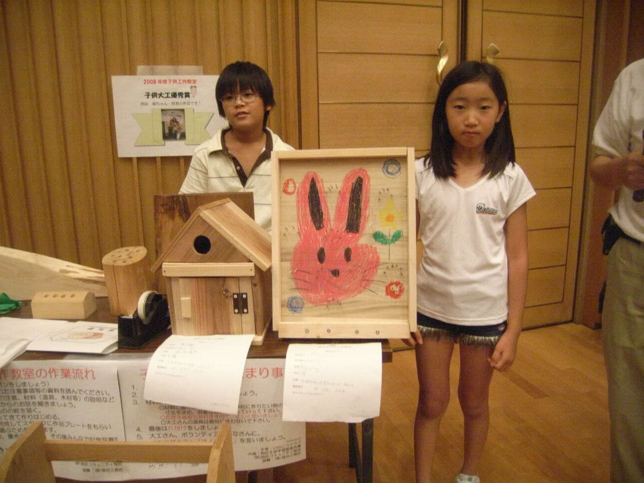 今年の夏休み子供工作教室 終わりました_f0052181_2027330.jpg
