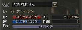 f0078881_1162247.jpg