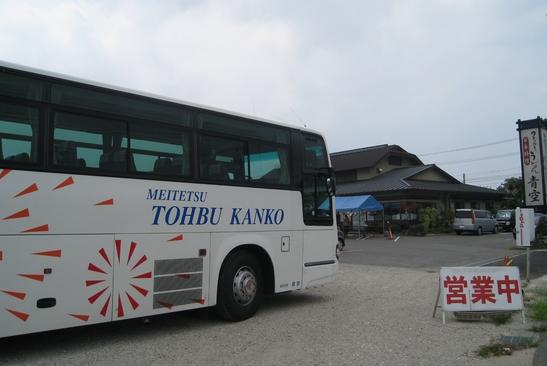 バスで参加!!!!!!!_a0116182_22492725.jpg