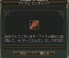 c0151483_18534337.jpg