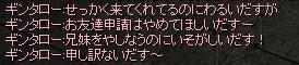 b0075984_3141277.jpg