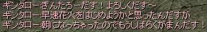 b0075984_382386.jpg