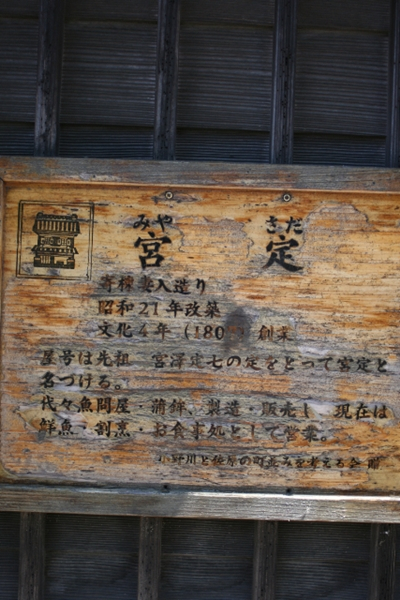 b0128787_1910879.jpg