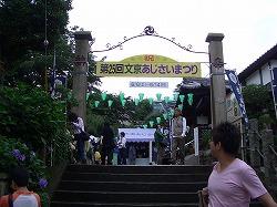白山神社 (十社巡り 3)_c0187004_15373.jpg