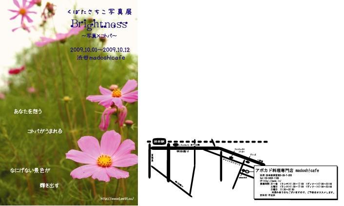 b0138306_1310687.jpg