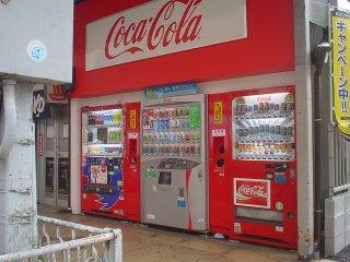 街中の銭湯とたばこの自動販売機_a0003909_20562427.jpg