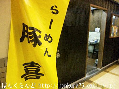 b0080809_1952323.jpg