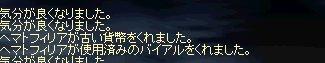 e0066710_13104330.jpg