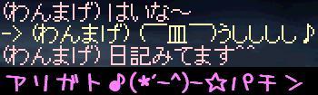 f0072010_4315100.jpg
