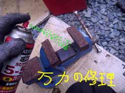 e0069615_200832.jpg
