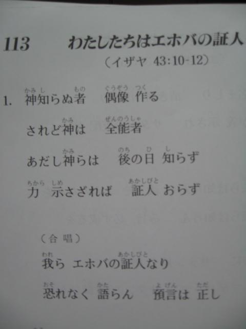 b0154817_10245847.jpg