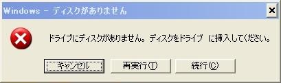e0054521_1147580.jpg