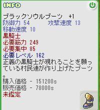 d0136725_211449.jpg