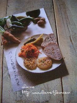 パンと野菜とお惣菜_e0127625_2117197.jpg