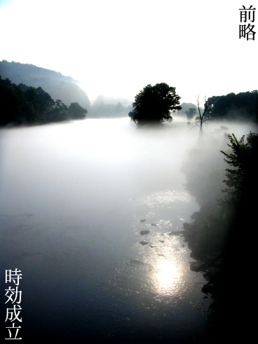 無免許バイクインプレ HONDA CB750 by 北野富士男_f0203027_18555293.jpg