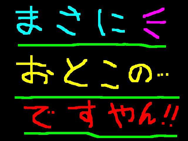 f0056935_11452557.jpg