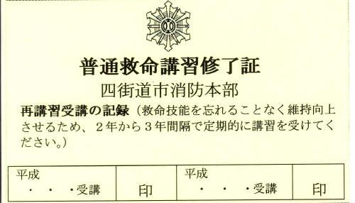f0121836_18532674.jpg