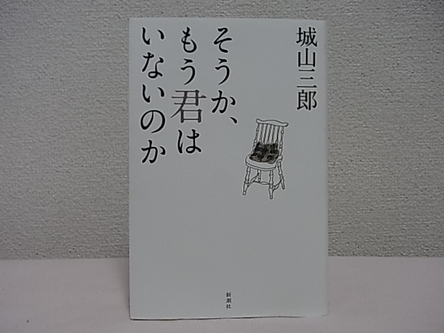f0170239_16454082.jpg