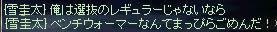 b0182640_7104767.jpg