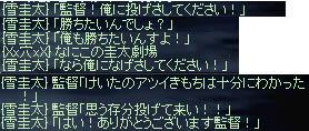 b0182640_7112312.jpg