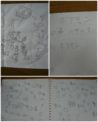 夏休み自由研究課題 「ポケモンの森 すごろく」_a0084343_9153075.jpg