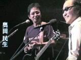 ユニコーン&奥田民生 2009年8月TV情報〈関西版〉_b0046357_0354128.jpg
