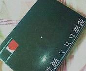 d0045063_18583627.jpg