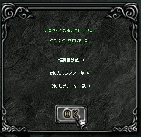b0149467_11441030.jpg