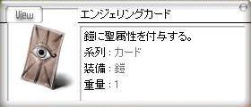 c0188279_23174790.jpg