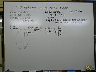 f0057284_22402127.jpg