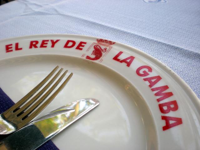 バルセロナ---エビ三昧---EL REY DE LA GAMBA_c0179785_1947315.jpg