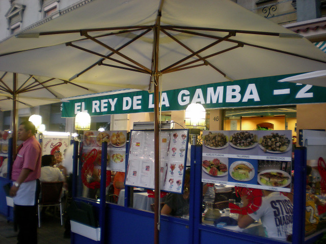 バルセロナ---エビ三昧---EL REY DE LA GAMBA_c0179785_1949202.jpg