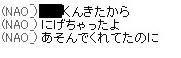 b0096491_1434868.jpg