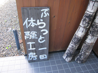 b0111095_912272.jpg