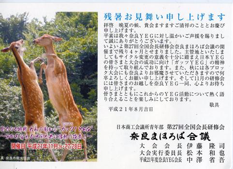 f0144400_1457386.jpg