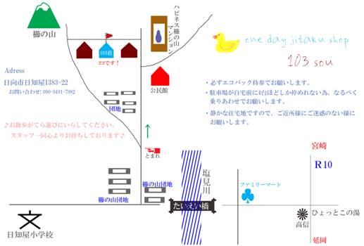 c0001302_1015453.jpg