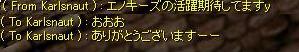 f0120403_1173284.jpg