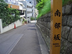 氷川神社  (十社巡り 4)_c0187004_21463728.jpg
