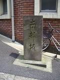 氷川神社  (十社巡り 4)_c0187004_21471095.jpg