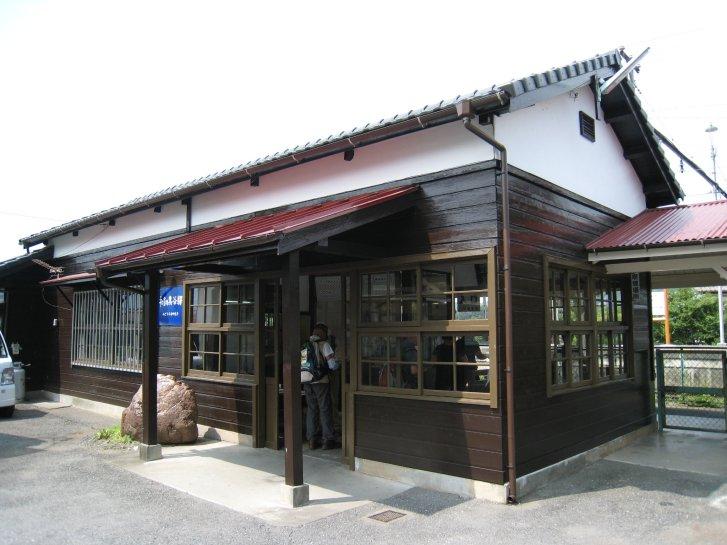 駅舎_c0051620_7214077.jpg