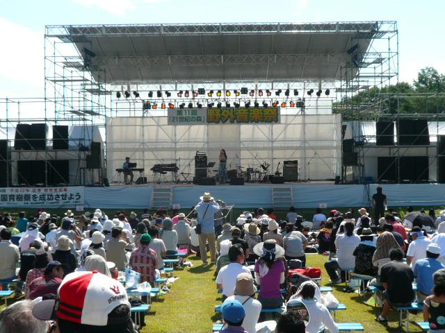 第11回21世紀の森「野外音楽祭」_b0099226_17175627.jpg