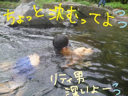 f0176830_1672789.jpg